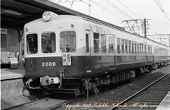 山陽電鉄 6 2000 ~古い車輌の写...