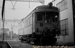 近鉄 貨物電車 5 2820,2830 ~古...