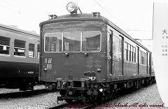 旧型国電 牽引車 ~古い車輌の写...