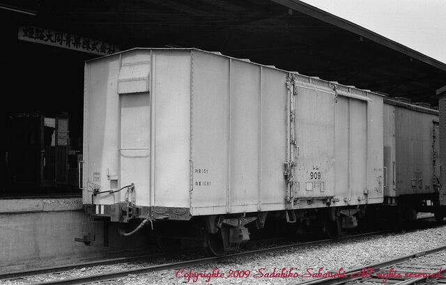 国鉄レ1形貨車
