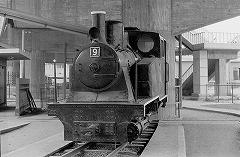井笠鉄道 4 9号、10号蒸気機関車...