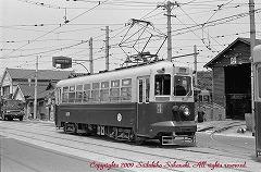 西日本鉄道 3 北方線 1 ~古い車...
