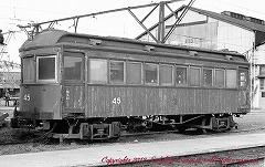 阪急40形電車